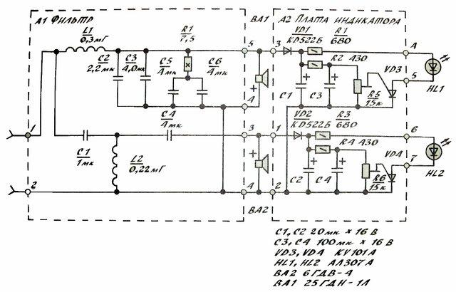 Расписание электричек 207