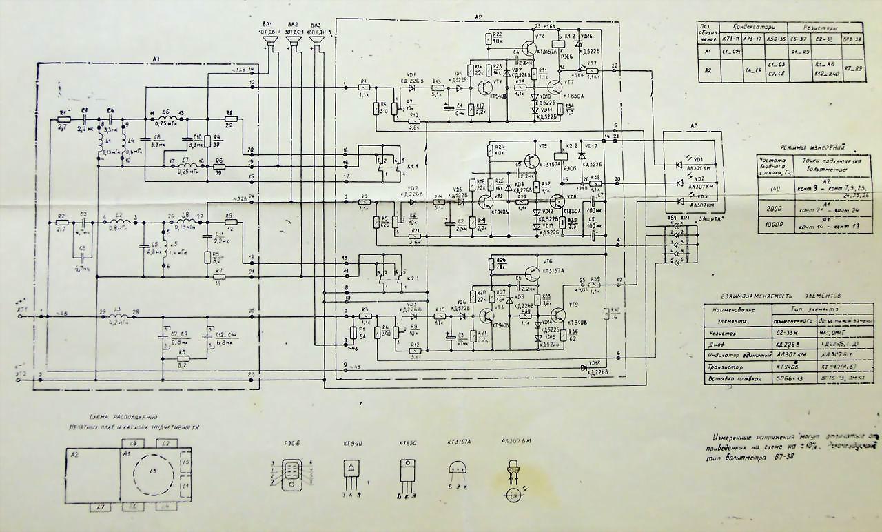 Схема 150ас-001 корвет