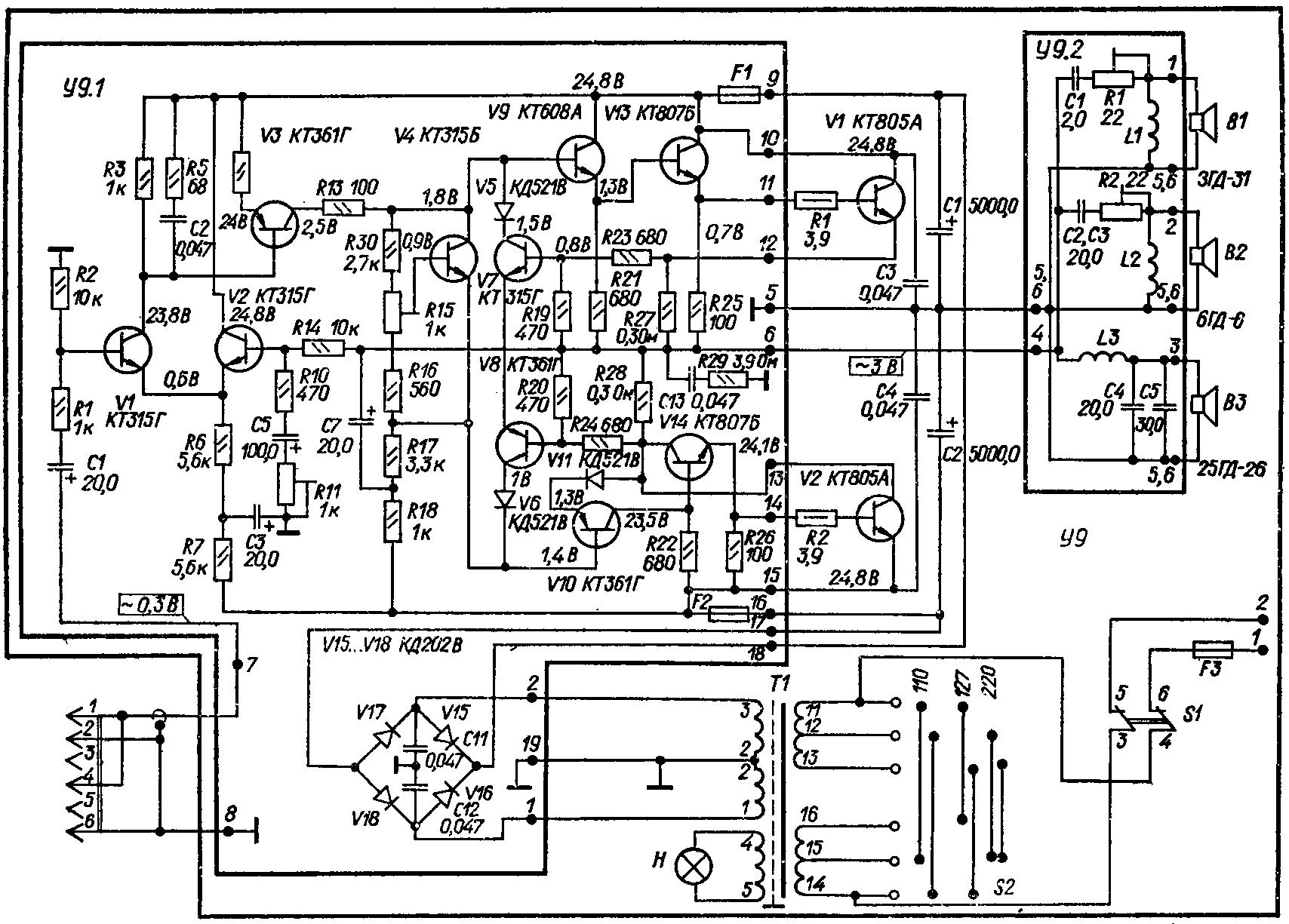Радиола эстония стерео схема