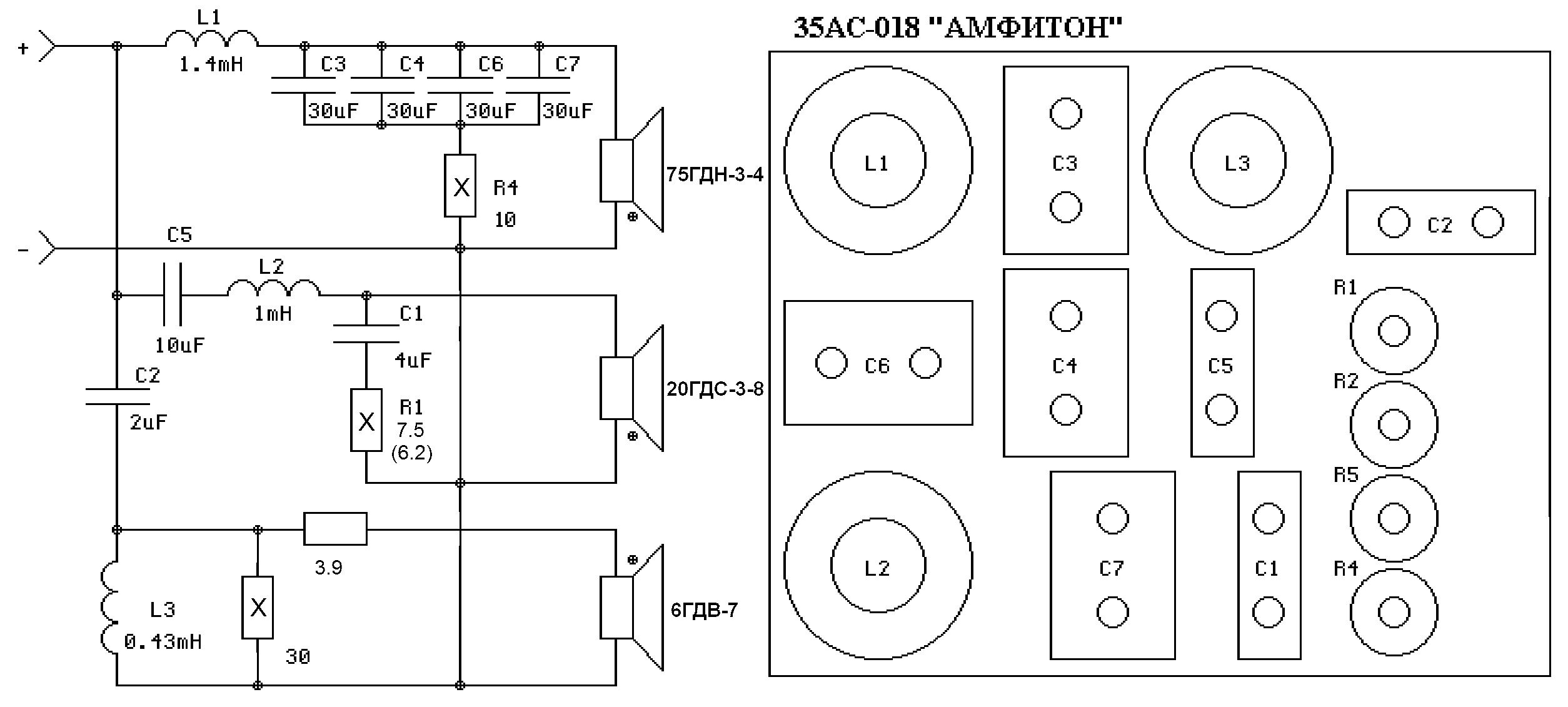 схема акустических колонок амфитон 35 ас
