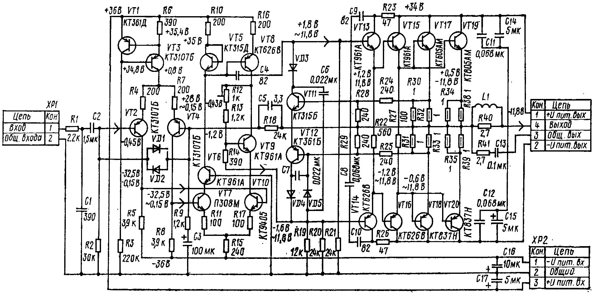 усилитель радиотехника u102 c эл схема