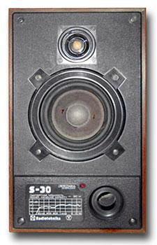 Журнал радио доработка s 30